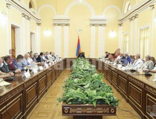 Արարատ Միրզոյանը հանդիպել է Հայաստանի գործարարների միության ներկայացուցիչների հետ