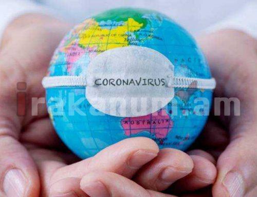 Աշխարհում ավելի քան 18 միլիոն մարդ Է վարակվել կորոնավիրուսով