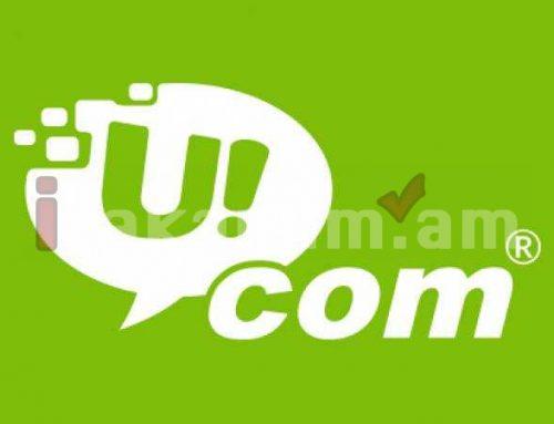 Ucom-ի բաժանորդները 105 մլն դրամ կփոխանցեն Զինծառայողների ապահովագրության հիմնադրամին