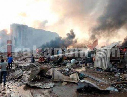 Լիբանանի դատախազությունը մի քանի նախարարների կհարցաքննի Բեյրութի պայթյունի գործով