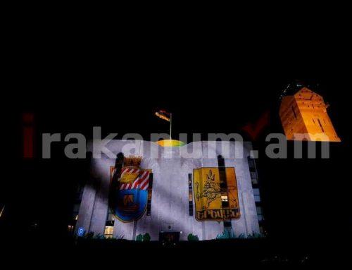 Ի նշան համերաշխության և զորակցության` Երեւանի քաղաքապետարանի շենքը լուսավորվել է Բեյրութի և Լիբանանի ազգային դրոշի գույներով