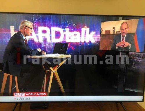 ՀՀ վարչապետ Նիկոլ Փաշինյանի հարցազրույցը BBC-ի հայտնի HARDtalk հաղորդաշարին