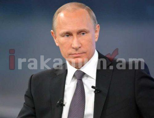 Պուտինն Անվտանգության խորհրդի հետ քննարկել է Ռուսաստանի «մերձավոր հարևանների» հետ իրավիճակը