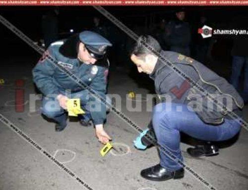 Կրակոցներ Երեւանում. դեպքի վայրում հայտնաբերվել են պարկուճներ,արնանման հետքեր