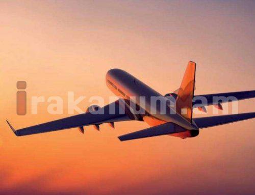 Լեհաստանը երկարացրել է ավիահաղորդակցության արգելքը