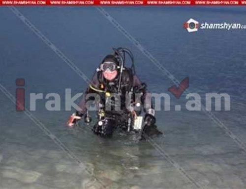 Ողբերգական դեպք Կոտայքի մարզում. Սևանի ջրասուզակը որոնում է ջրահեղձ եղած 15-ամյա տղայի դին
