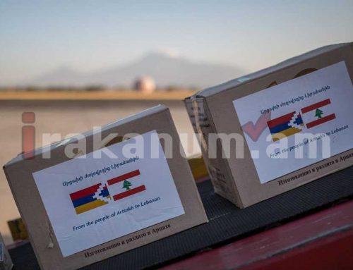 Արցախի ժողովրդից Լիբանանին. ևս մեկ ինքնաթիռ մեկնեց Բեյրութ