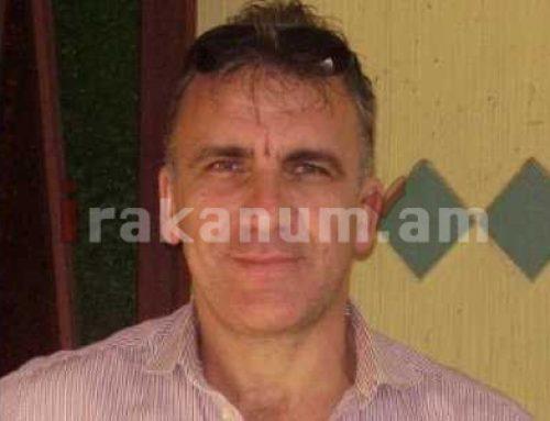 Բրազիլիայի տված օրդերով ձերբակալվել է իտալական մաֆիայի տխրահռչակ պարագլխի որդին
