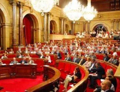 Կատալոնիայի խորհրդարանը հաստատել է Իսպանիայի թագավորին չճանաչելու մասին բանաձեւը