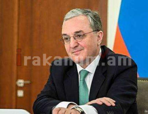Հայաստանը կարևորում է ֆրանկոֆոն ընտանիքի աջակցությունը Լիբանանի ժողովրդին․ Զոհրաբ Մնացականյան
