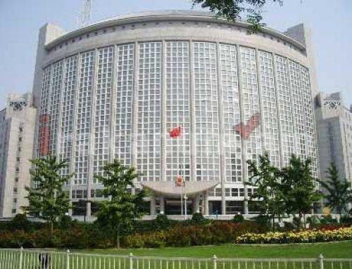 Չինաստանի ԱԳՆ-ն Պոմպեոյին մեղադրել է «քաղաքական վիրուսի» տարածման մեջ