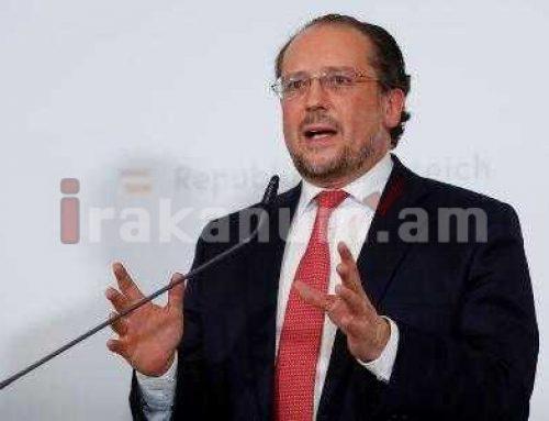 Ավստրիայի ԱԳՆ ղեկավար. ԵՄ-ը պետք է վերանայի Թուրքիայի հետ հարաբերությունները