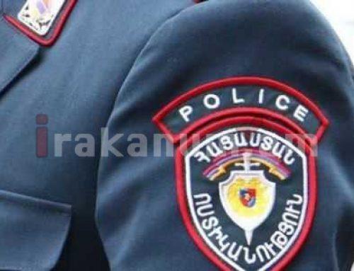 Արաբկիրի ոստիկանները բացահայտել են ավտոտնակից կատարված գողության դեպքը