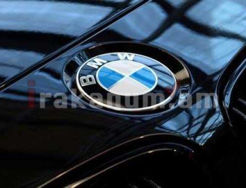 BMW ընկերությունը կորոնավիրուսի պատճառով այս տարվա երկրորդ եռամսյակում 212 մլն եվրո է կորցրել