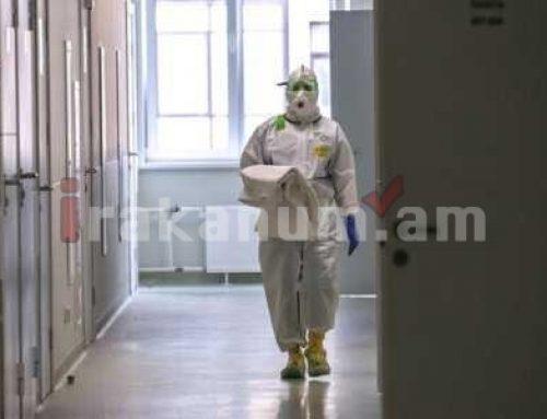 Գյումրու խնամքի կենտրոնում կորոնավիրուսը նահանջում է. 28 թեստավորումից 2 աշխատակցի մոտ է հաստատվել վիրուս