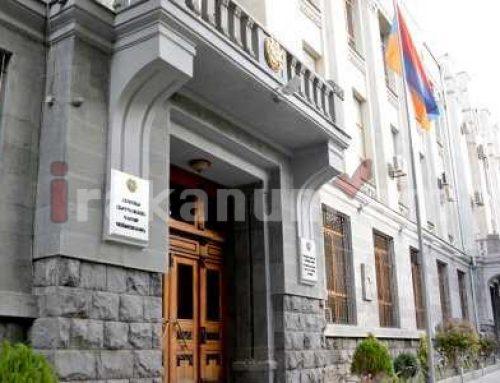 Դատախազությունը բողոքարկել է դատավոր Արա Կուբանյանին խափանման միջոց կալանավորում չընտրելու դատարանի որոշումը