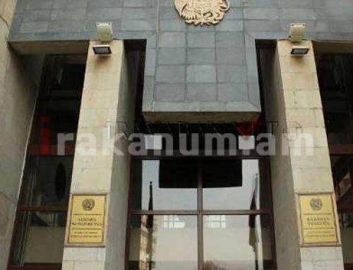 «Ժողովուրդ». Ո՞վ կլինի Վճռաբեկ դատարանի հաջորդ նախագահը
