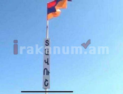 «Ժողովուրդ». Հայ-ադրբեջանական սահմանին սկսված լարվածության ժամանակ պաշտոնյաների «սահմանային սելֆիներն» արգելվել են