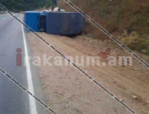 Խոշոր ավտովթար Սյունիքի մարզում. իրանցի 64-ամյա վարորդը Nissan բեռնատարով կողաշրջվել է