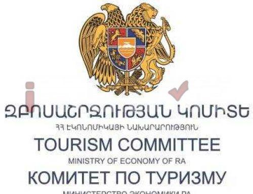 Թույլատրվել է ՀՀ քաղաքացի չհանդիսացող անձանց մուտքը Հայաստան. Զբոսաշրջության կոմիտե