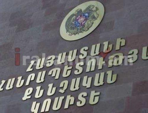 Ջրաշեն համայնքապետի կողմից առերեւույթ կատարված չարաշահումների դեպքերի առթիվ հարուցված քրգործն ընդունվել է ՔԿ-ի վարույթ