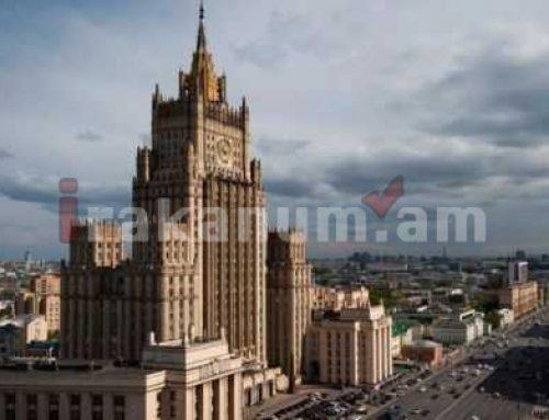 ՌԴ ԱԳՆ-ն նշել է Վրաստանի հետ կապերի հաստատման կարեւորությունը Հարավային Կովկասում կայունության պահպանման համար