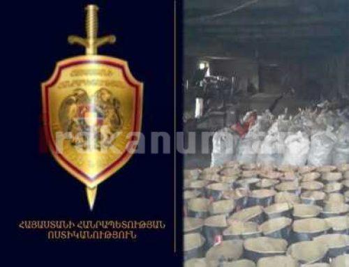 Ոստիկանության Տավուշի բաժնի ծառայողները փայտածուխի արտադրամասում ապօրինություններ են հայտնաբերել