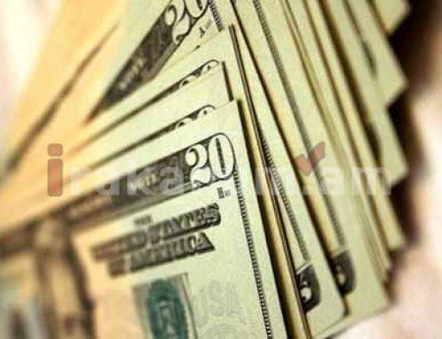 Դոլարի, եվրոյի ու ռուբլու փոխարժեքը շարունակում է նվազել