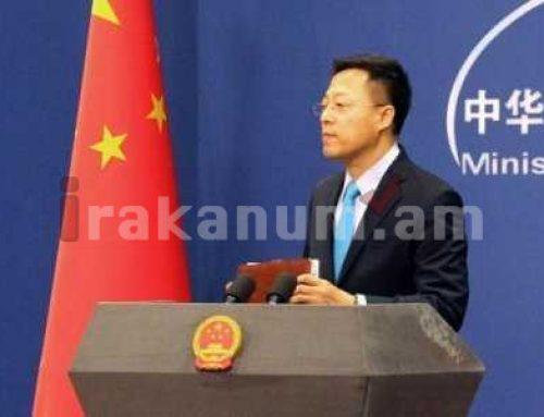 Չինաստանը Կոնֆուցիուսի ինստիտուտի հարցով ԱՄՆ որոշումը գնահատում է որպես դեմոնիզացիայի ակտ