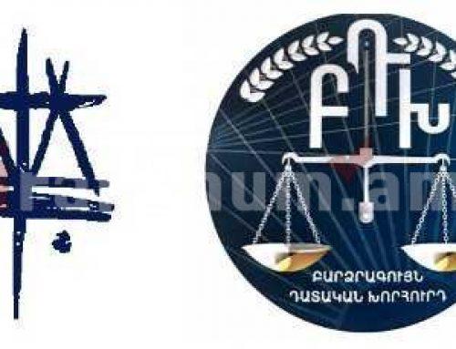 ԻՊԱՍ-ը բողոքարկել է ԲԴԽ մրցութային հանձնաժողովի որոշումը թեկնածությունը ներկայացնելը մերժելու որոշման վերաբերյալ