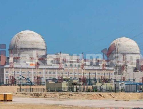 ԱՄԷ-ն գործարկել է արաբական աշխարհում առաջին ատոմակայանը
