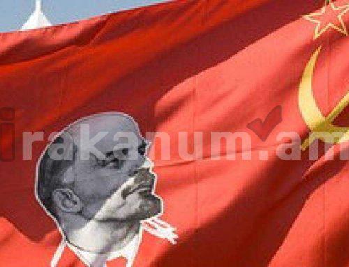 Հայաստանի Կոմունիստական Կուսակցությունը հայտարարություն է արել