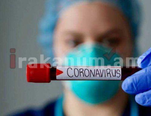 Արցախում վերջին 24 ժամում COVID-19-ի նոր դեպքեր չեն գրանցվել