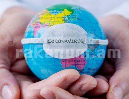 СOVID-19-ով վարակվածներից թիվն աշխարհում գերազանցել է 19 միլիոնը