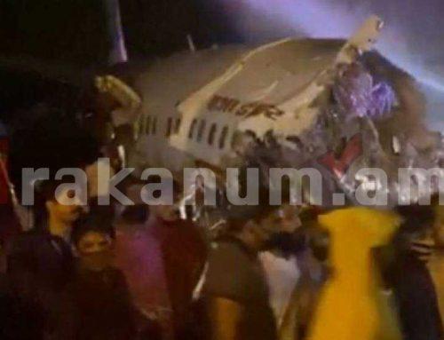 Հնդկաստանում 191 մարդ տեղափոխող ինքնաթիռը վայրէջք կատարելիս 2 մասի է բաժանվել. կան զոհեր և վիրավորներ