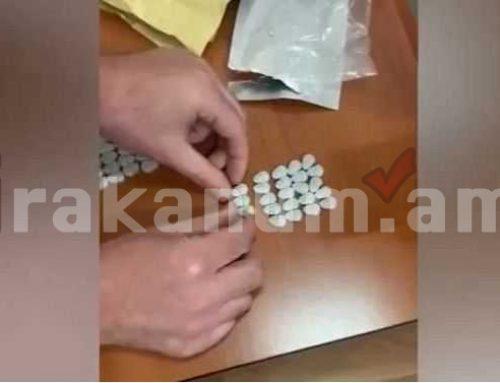 ՊԵԿ-ը բացահայտել է փոստային առաքանիներով թմրամիջոցի ներմուծման դեպքեր (տեսանյութ)