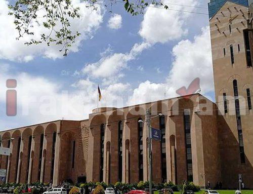 Քաղաքացին կոտրել է Երեւանի քաղաքապետարանի պատուհանները