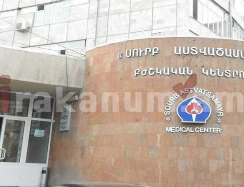 Տավուշում պապի կողմից ծեծված երեխաներից երկրորդին նույնպես տեղափոխել են Երևան