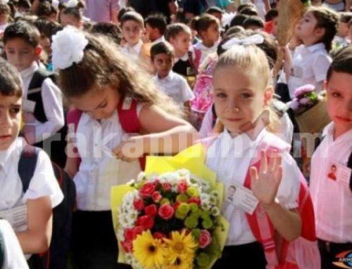 Սեպտեմբերի 1-ից աշակերտները դպրոց կգնա՞ն. պարզաբանում է վարչապետ Փաշինյանը