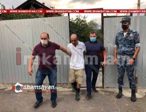 Երևանում 58-ամյա տղամարդը դանակով կտրել է քրոջ գլուխը և այն թաքցրել ցելոֆանե տոպրակում