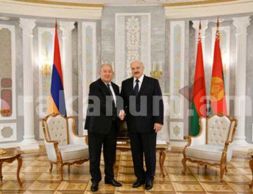 Արմեն Սարգսյանը շնորհավորել է Ալեքսանդր Լուկաշենկոյին