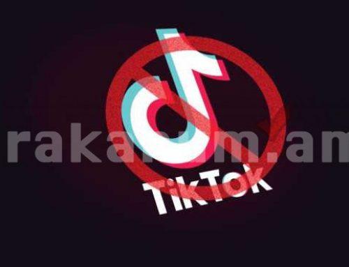 ԱՄՆ-ում TikTok- ը կարգելափակվի․ Hill