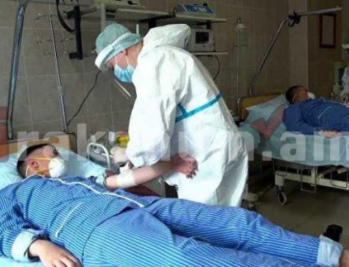 Ռուսաստանում ավարտվել են կորոնավիրուսային ևս մեկ պատվաստանյութի կլինիկական փորձարկումները