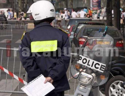 Ֆրանսիայում մեքենան մխրճվել է մարդկանց բազմության մեջ. կան բազմաթիվ վիրավորներ (լուսանկարներ)