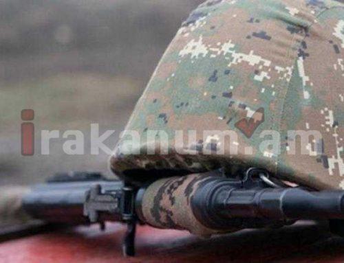 Ադրբեջանի զինված ուժերի սադրանքի հետևանքով պայմանագրային զինծառայող է զոհվել