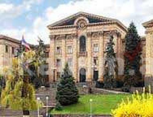 ՀՀ ԱԺ արտահերթ նիստ․Ուղիղ