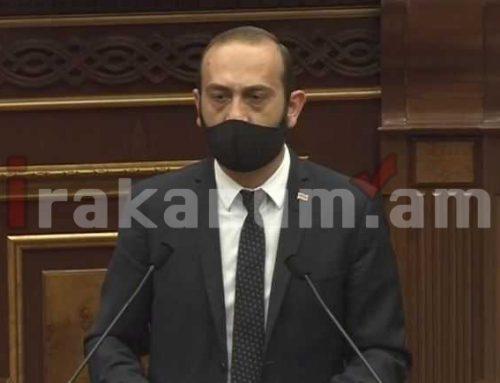 ԱԺ դատապարտող հայտարարությունն Ադրբեջանի սանձազերծած ռազմական ագրեսիայի վերաբերյալ