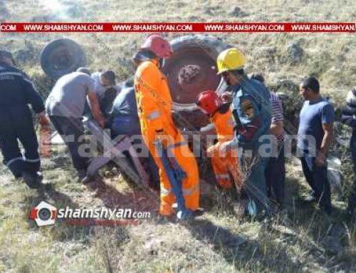 Ողբերգական դեպք Արագածոտնի մարզում․ 55-ամյա տրակտորիստը տրակտորով, 30 մետր գլորվելով, կողաշրջված վիճակում հայտնվել է ձորակում