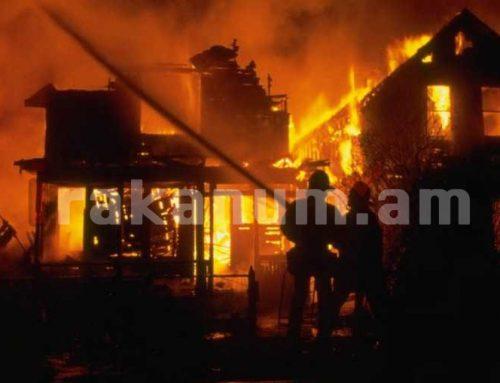 Պտղնի գյուղում այրվել է տուն և հրդեհվել հարակից տան տանիքը․ հայտարարվել է հրդեհի բարդության «Թիվ 2» կանչ