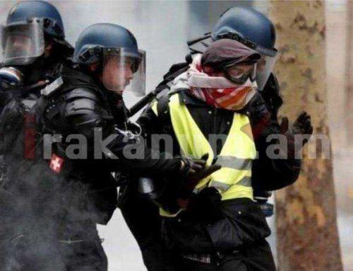 Փարիզում ոստիկանությունն արցունքաբեր գազ է կիրառել «Դեղին բաճկոնների» ակցիայի ժամանակ